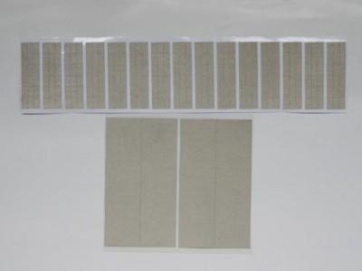 SSC50(B)新项目专用材料