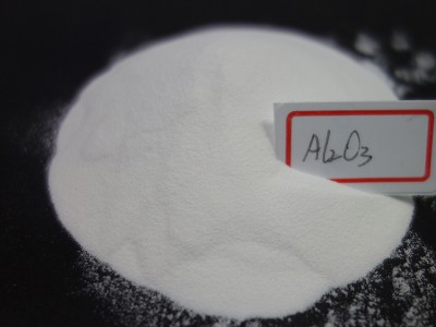 工業氧化鋁量購可試樣優品級批發