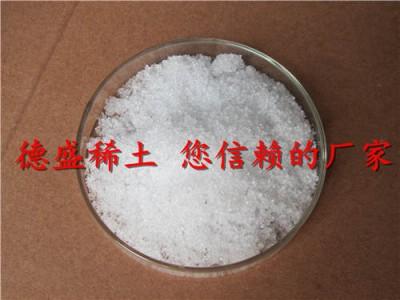 氯化镱性能稳定,氯化镱客户好评