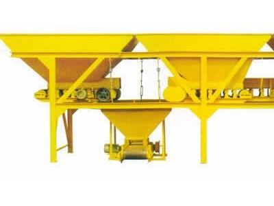 PLD1200混凝土配料机 自动配料 电子称量