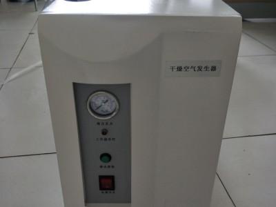 电力资质升级专用干燥空气发生器露点小于-400c