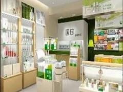 关注2019年11月上海国际芳香及香薰精油养生产业展览会