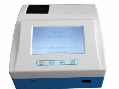 干式荧光免疫分析仪哪家好-青岛三凯好选择