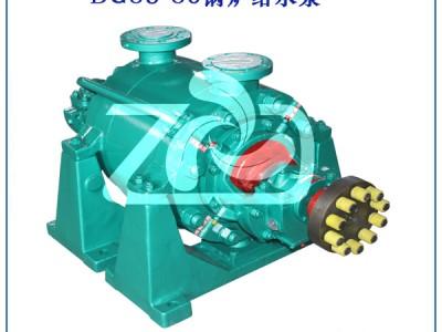 湖南中大泵業供應 DG150-100*7 多級鍋爐給水泵