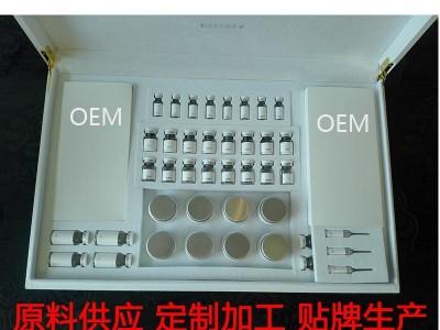 收缩紧致套盒缩紧阴肽套盒oem生产定制加工