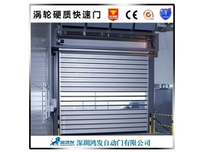 廣州防盜硬質快速門抗風硬質卷簾門密封渦輪快速硬質門進口配置