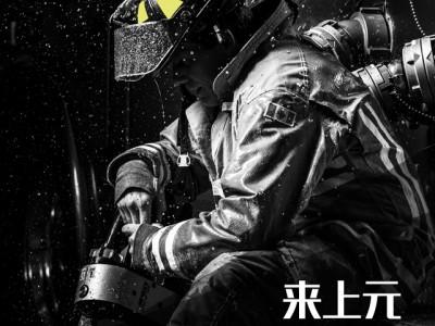 《综合能力》教材新旧变化,南通一级消防工程师培训班