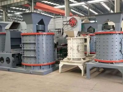1250型立軸制砂機無篩底高可靠性低能耗磨損系數低