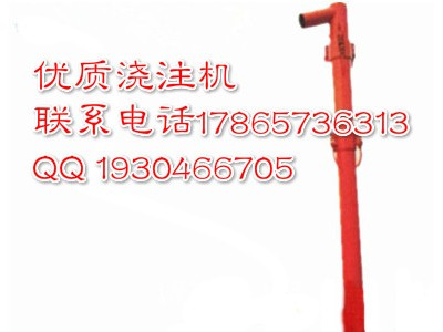 供應混凝土上料機   小型構造澆注機