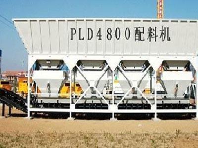 厂家定制PLD4800混凝土配料机
