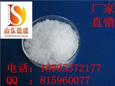 氯化鈧化學試劑
