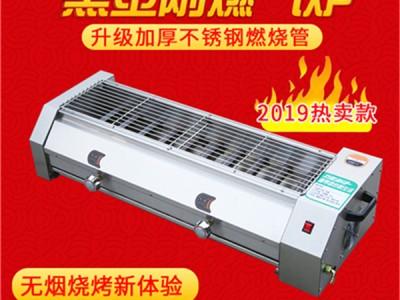 云南无烟烧烤炉价格烧烤车多少钱