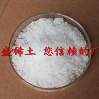 硝酸镱好质量信得过