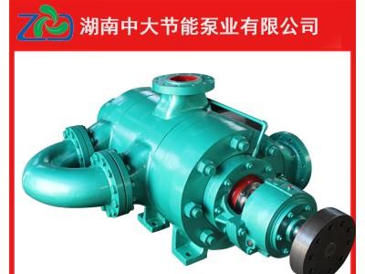 自平衡多級離心泵 性能穩定 ZPD 中大水泵廠制造