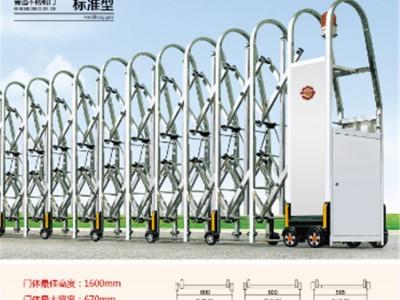 惠州電動伸縮門不銹鋼電動伸縮門配件深圳伸縮門廠家