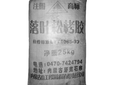 落叶松栲胶野狼社区必出精品,锅炉清洗专用,选矿抑制剂