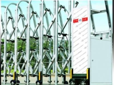 福州鋁合金無軌伸縮門不銹鋼單軌伸縮門廠家直銷供應