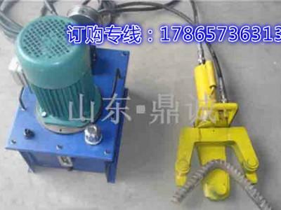 供應手提式的液壓鋼筋彎曲機