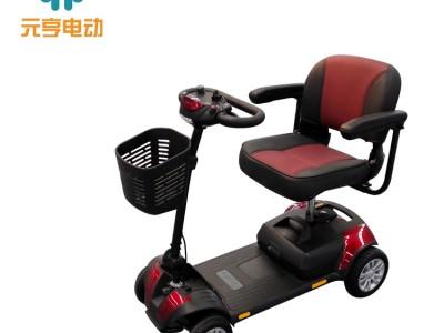 湖南太原元亨电动厂家直销电动折叠老年代步老年人电动代步车