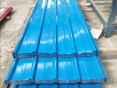 厂家生产YX25-210-840彩钢屋面瓦 屋面防水彩钢瓦