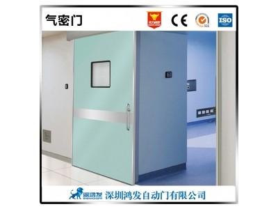 上海下沉式醫用門醫院標準