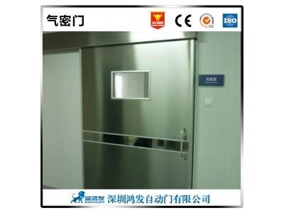 北京優質不銹鋼平移門