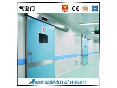 天津鍍鋅板自動門平移門防輻板