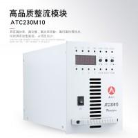 ZMK-22010直流屏充电模块