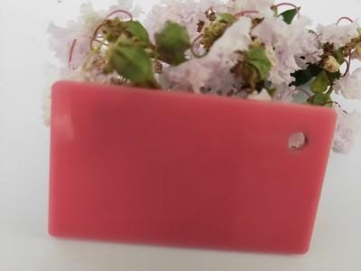 粉红色有机玻璃彩色亚克力板半透明塑料板材大板切割铣槽折弯