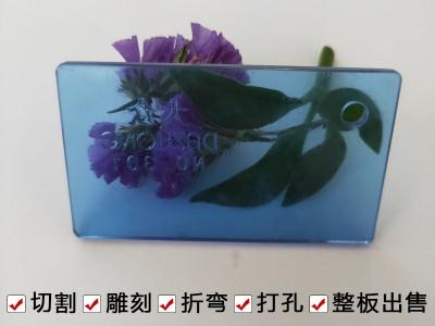 浅蓝色亚克力板高透明塑料板材有机玻璃PMMA材料零切雕刻