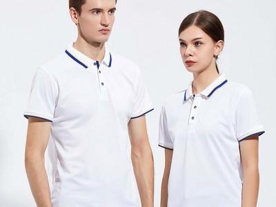 polo衫定制刺绣印字logo工作服定做广告文化衫