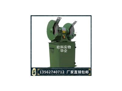 除尘式砂轮机380v除尘式砂轮机欧科除尘式吸尘式砂轮机