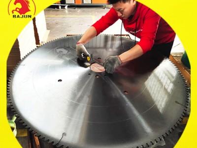关于切铝大锯片修磨问题