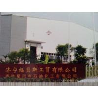 山东福贝斯工业润滑油装载机专用柴油机油厂家供应