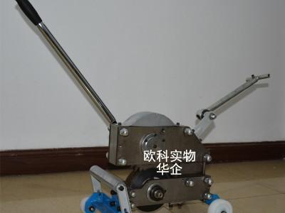 SCBC-6K手动皮带切割机矿用钢丝绳皮带切割机