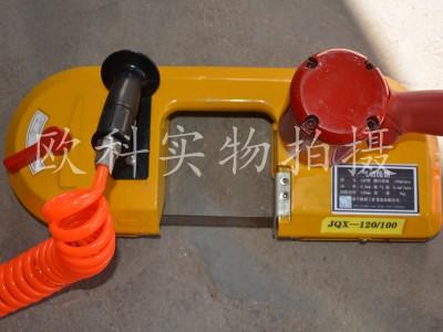 矿用便携式风动线锯    耐用气动带锯