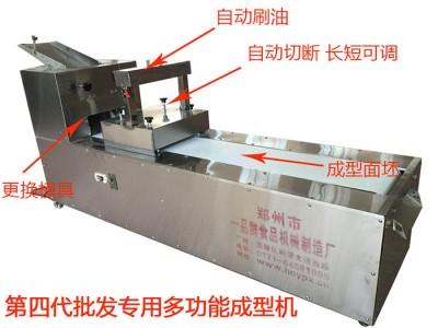 专业生产自主研发扯面机拉条子机