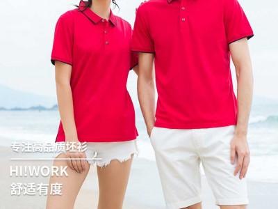 夏季企业工作服t恤刺绣定制polo衫印logo定做