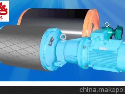 山东德邦 优质TDY型电动滚筒 非标固定式电动滚筒