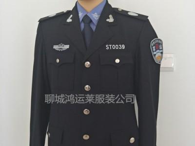 客运标志及制服执勤服