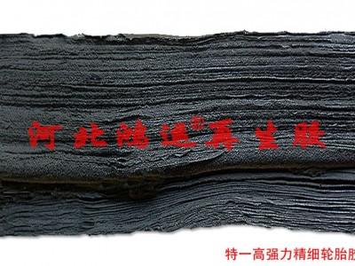 高强力环保再生胶生产鞋材