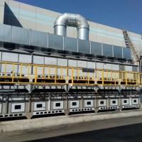 催化燃烧废气治理设备-山东邹平中博环保科技