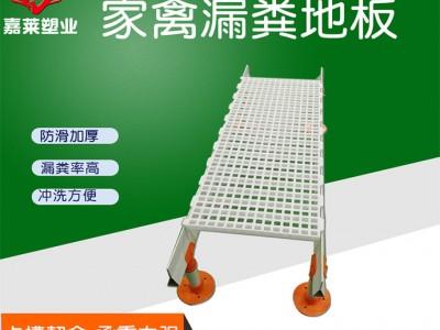 双筋保育床漏粪板承重力强