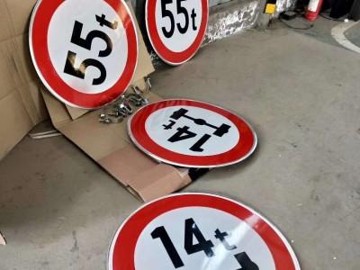 北京天津河北标志牌定制安装 北京京凯腾达优质杨上葵定制安装