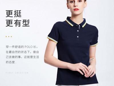 深圳polo衫定制T恤刺绣印logo 男女夏季工作服