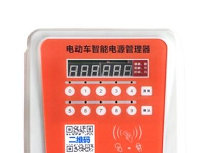 蓝牙不联网十路投币刷卡扫码智能电瓶车防雨充电站