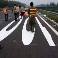 北京天津河北预成型标线施工 北京京凯腾达优质施工