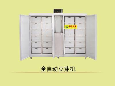 大容量豆芽机 豆芽机恒温恒湿效果好 双控多功能