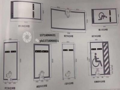 北京天津河北停车场设计 北京京凯腾达为您优质设计