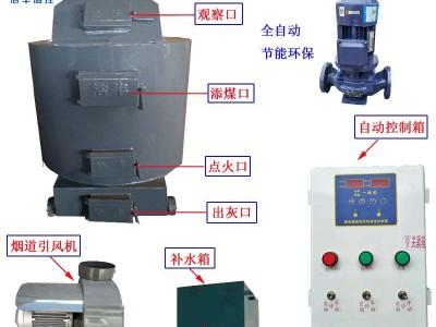 性能稳定水产养殖加温锅炉